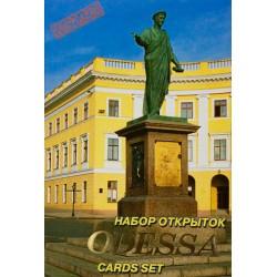 Набор открыток Odessa. 18 открыток.