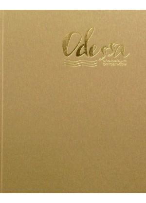 Одесса: фотоальбом (ночной в золоте)