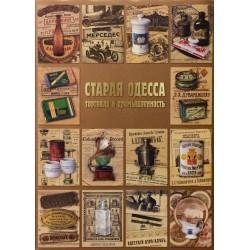 Старая Одесса. Торговля и промышленность. Из коллекции А. А. Дроздовского. Книга-альбом.