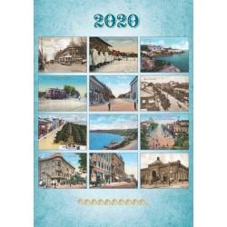 Календарь Одесса 2020